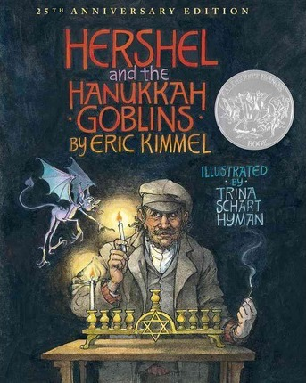 Must-read Jewish book for kids 'Hershel and the Hanukkah Goblins'
